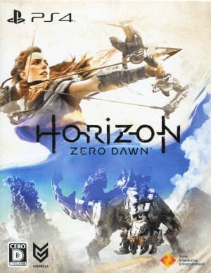 Horizon Zero Dawn 限定版(PS4)