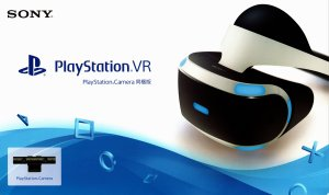 PlayStation VR PlayStation Camera同梱版 (PSVR CUHJ-16001)
