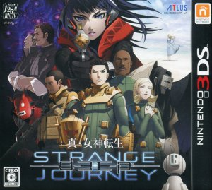 真・女神転生 DEEP STRANGE JOURNEY(3DS)