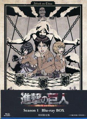 進撃の巨人 Season1 Blu-ray BOX