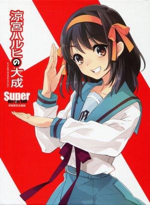 涼宮ハルヒの大成 Super Blu-ray BOX