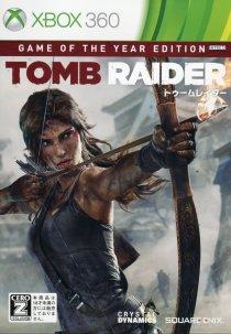 トゥームレイダー ゲームオブザイヤー エディション(Xbox360)