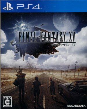 ファイナルファンタジー XV 通常版 (PS4)