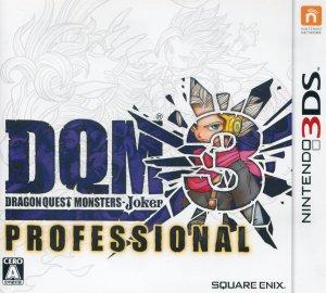 ドラゴンクエストモンスターズ ジョーカー3 プロフェッショナル (3DS)