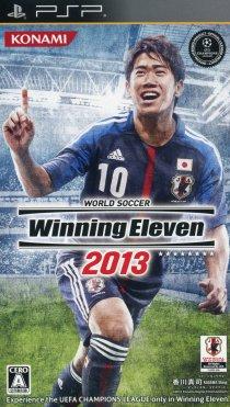 ワールドサッカー ウイニングイレブン 2013の画像 p1_2