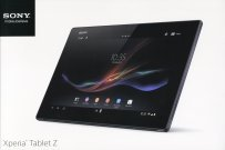 Xperia Tablet Z Wi-Fiモデル 32GB ブラック(SGP312JP/B)