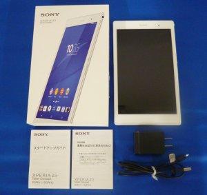 Xperia Z3 Tablet Compact Wi-Fi ホワイト(SGP611JP/W)