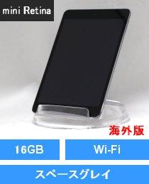 iPad mini Wi-Fi 16GB ブラック&スレート (MD528LL/A) 海外版