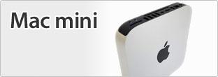 Mac mini買取