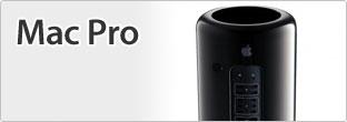 Mac Pro買取
